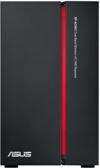 Asus RP-AC68U AC1900 Dual-Band Power Repeater (802.11 a/b/g/n/ac, 5x Gigabit LAN-Port, USB 3.0, Asus Gaming Design, Roaming Assist-Technik) -